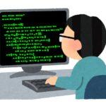大学在学中にプログラミングのススメ・在宅アルバイトも可能