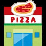 ピザ屋のアルバイトは過酷?評判はどう?